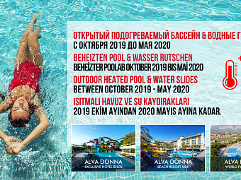 ALVA DONNA EXCLUSIVE HOTEL & SPA 5*