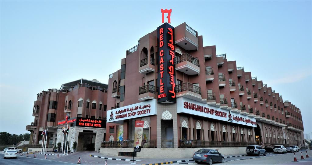 RED CASTLE HOTEL 4*