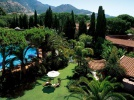FORTE VILLAGE RESORT - BOUGANVILLE 4* (ех FORTE VILLAGE IL VILLAGGIO)