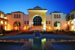 OLD PALACE RESORT SAHL HASHESH 5*