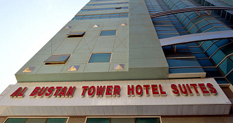 AL BUSTAN TOWER HOTEL SUITES 3*