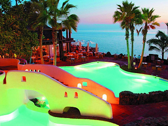 JARDIN TROPICAL 4*