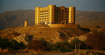 GOLDEN TULIP KHATT SPRINGS RESORT & SPA 4*