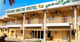GOLDEN BEACH MOTEL 3*