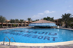 BIN MAJID BEACH RESORT 4*