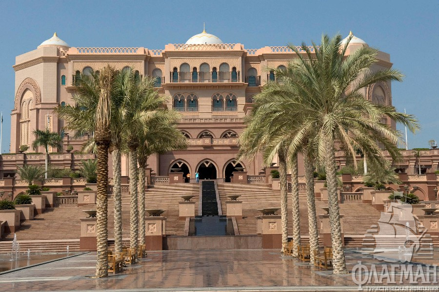 «Дворец Эмиратов» (Emirates Palace 6*) в Абу-Даби